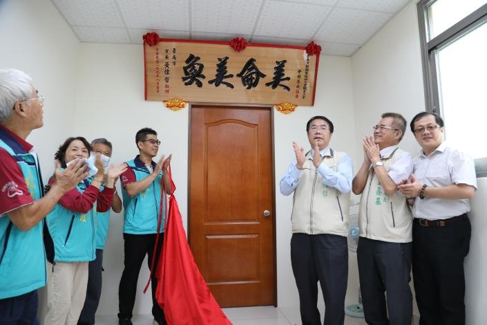 台南市鞋類製造加工業職業工會新會館成立  黃偉哲致「美侖美奐」匾額慶賀(共6張)-1