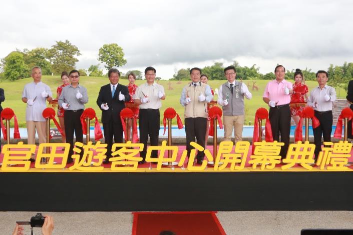 西拉雅國家風景區官田遊客中心熱鬧開幕 黃偉哲大讚來台南不容錯過的新亮點(共5張)-1