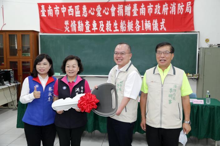 地方媽媽月省100元捐災情勘查車及救生船艇 讓台南消防局救災實力更強大(共4張)-1