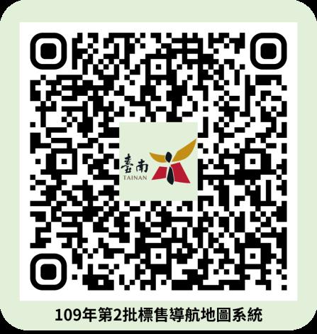 黃偉哲認為地籍清理是維護民眾權益大事,台南市政府109年第2批地籍清理標售導航地圖帶你去!