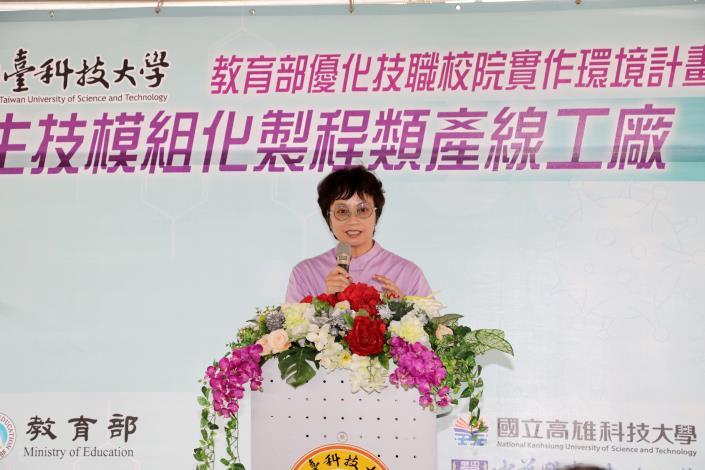 應用生技模組化製程類產線工廠揭牌典禮,副市長代表市長黃偉哲出席(共5張)-1