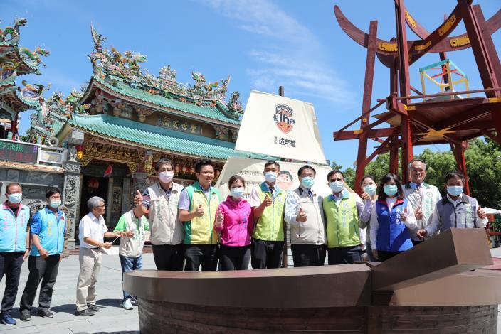 台南「做16歲」加入新元素 黃偉哲邀請年輕朋友一同參與(共5張)-1