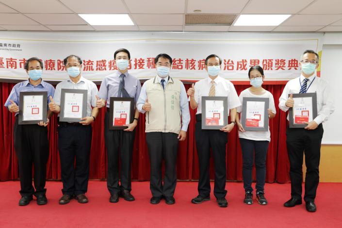 黃偉哲嘉勉防疫績優醫院與醫師,台南要全力推動流感疫苗接種和結核病防治守護市民健康(共9張)-1