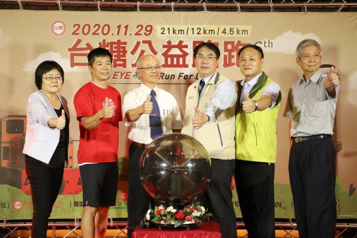 台糖公益路跑11月29日開跑 黃偉哲邀大家來台南參加同時也記得帶三倍卷消費抽大獎(共6張)-1