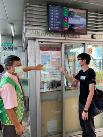 交通局稽查公車場站 嚴格執行市府防疫措施(共2張)-1