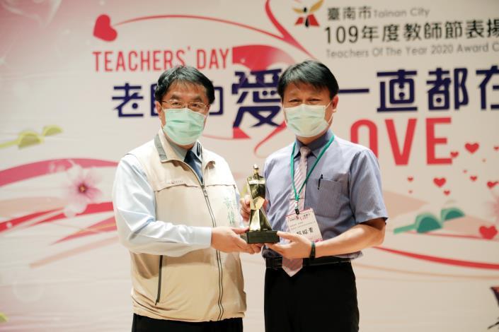 教師節前夕台南公開表揚優良教師 黃偉哲感謝教師盡心付出與奉獻(共6張)-1