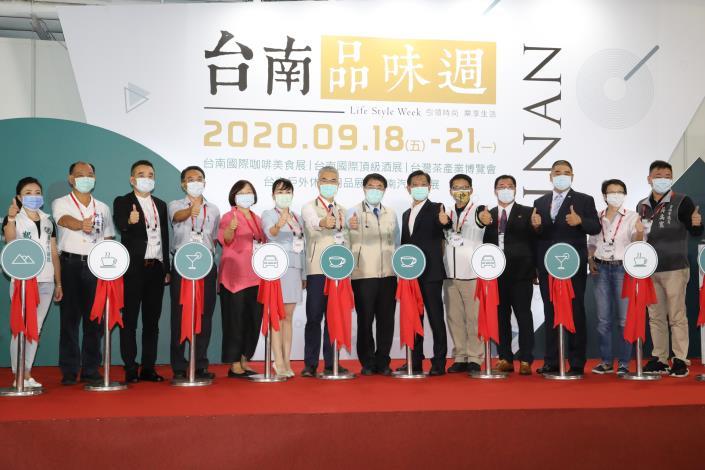 台南振興經濟突破22億元 黃偉哲再推2020台南品味週持續吸買氣(共5張)-1