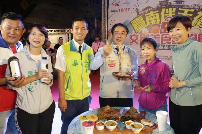 1017第一屆臺南伴手禮文創美食購物節02
