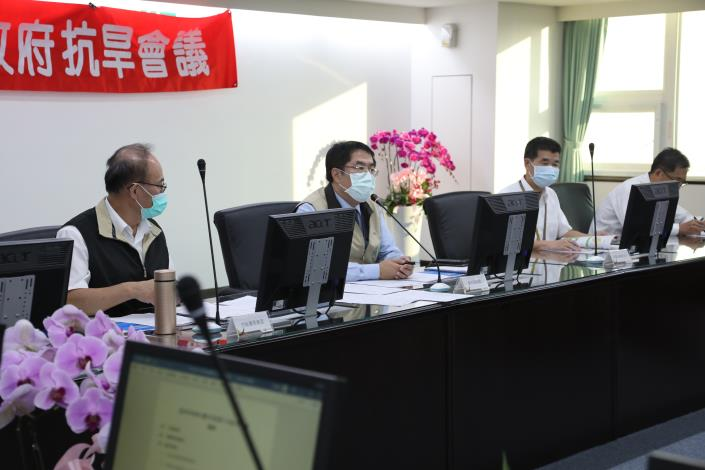 IMG_0690109年度台南市政府抗旱會議 (1).JPG