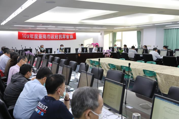 IMG_0690109年度台南市政府抗旱會議 (3).JPG
