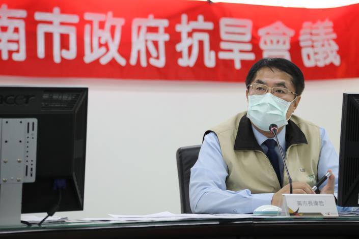 IMG_0690109年度台南市政府抗旱會議 (2).JPG
