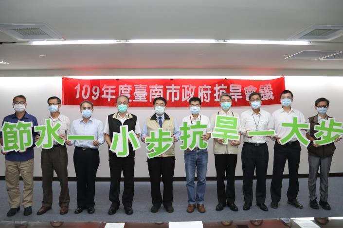IMG_0690109年度台南市政府抗旱會議 (5).JPG