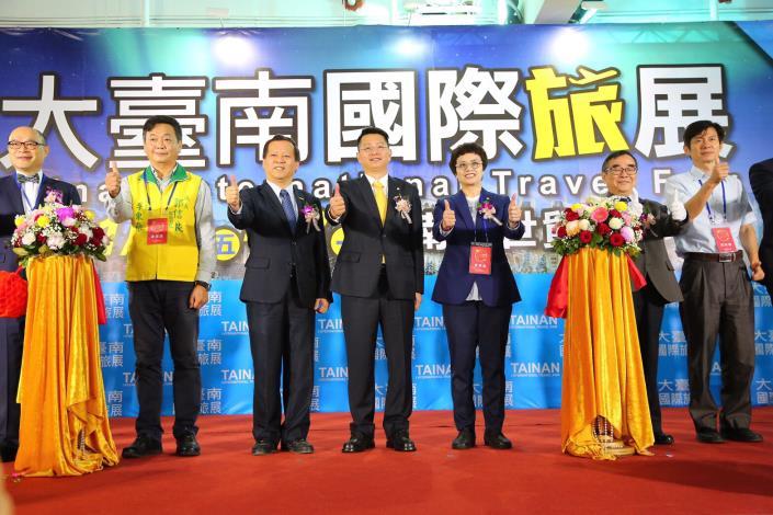 2020大臺南國際旅展盛大開展 市長黃偉哲歡迎大家來逛展、搶好康、還可抽大獎(共6張)-1