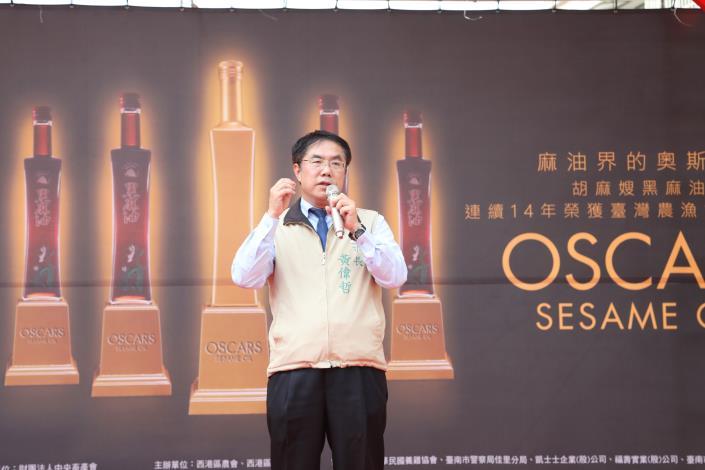台南西港胡麻季開催香氣誘人 黃偉哲歡迎大家聞香而來(共5張)-1