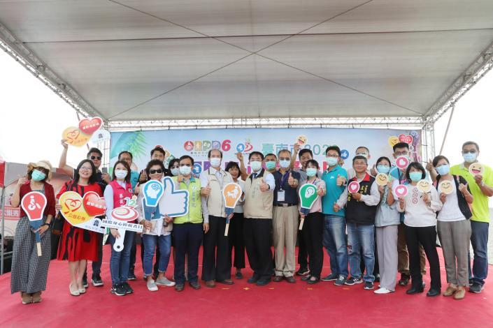 2020台南國際身障日夕陽沙灘音樂會讓城市有愛 黃偉哲:照顧身障朋友責無旁貸(共6張)-1