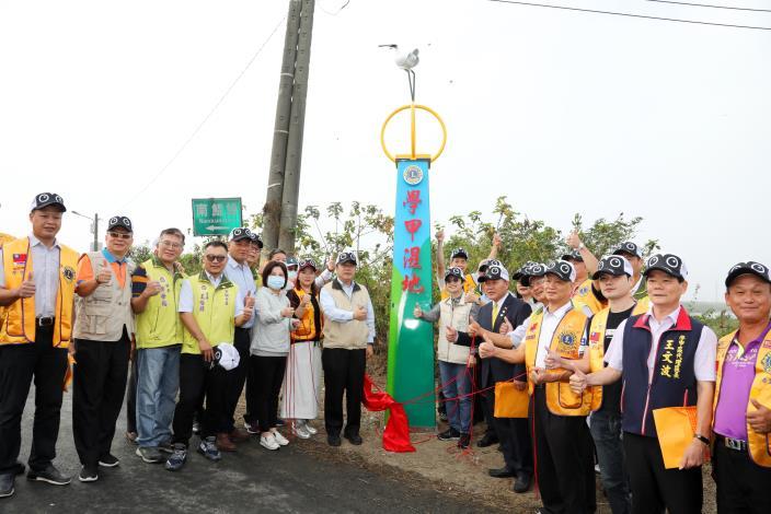 台南2020黑面琵鷺保育季揭幕 黃偉哲邀請大家來趟生態保育小旅行(共6張)-1