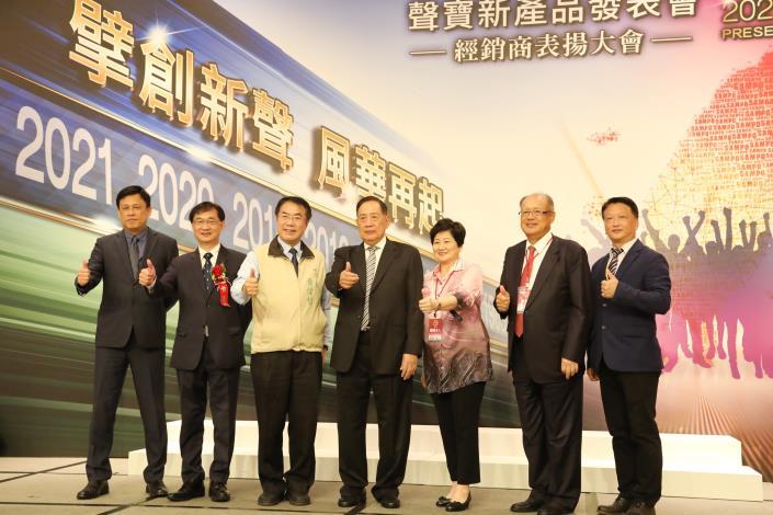 黃偉哲感謝聲寶相信台灣深耕85年 選擇台南投資新廠即將落成(共3張)-1