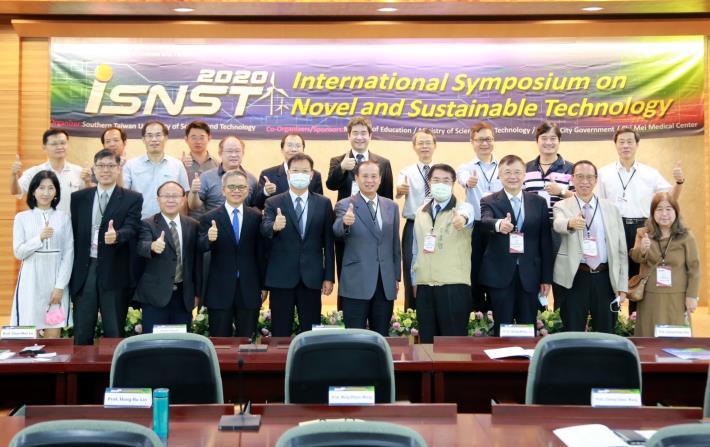 2020創新與永續科技國際研討會台南開幕 黃偉哲鼓勵學子勇於創新再造世代榮景(共3張)-1