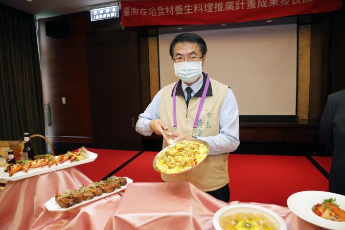黃偉哲再為台南在地食材養生料理推廣代言 呼籲民眾烹調首選台南農產既環保又顧健康(共4張)-1