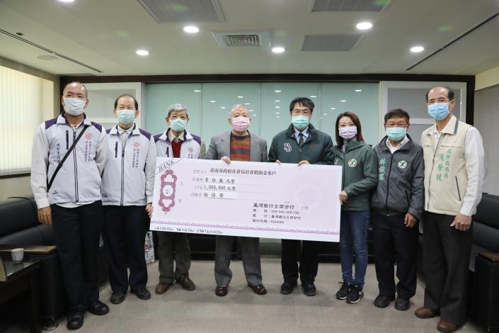 IMG_4902徐修齊市政顧問捐款儀式 (1).JPG