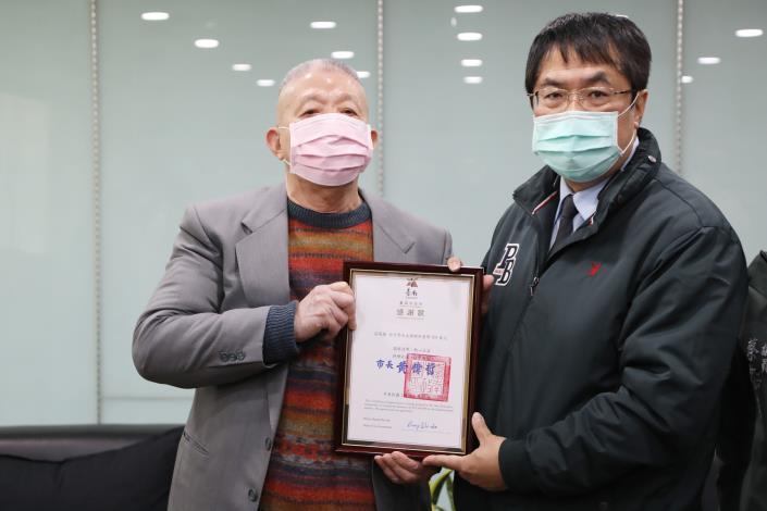 IMG_4902徐修齊市政顧問捐款儀式 (2).JPG