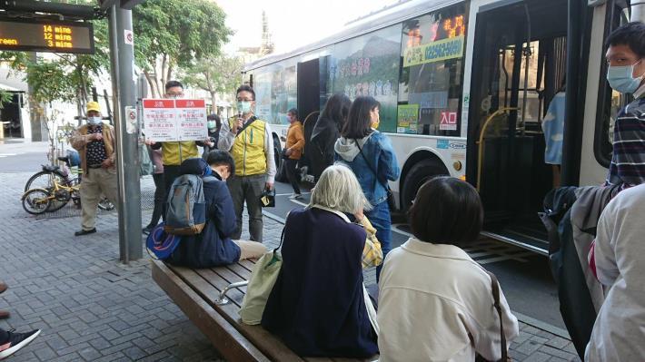 搭乘大台南公車自即日起禁止車內飲食