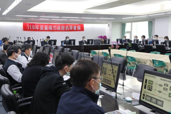 IMG_1363台南市政府110年度第四次抗旱會議 (4).JPG