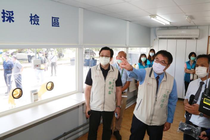 慈濟捐贈台南2座篩檢站提升防疫量能 黃偉哲感謝慈濟為醫護及市民健康共盡心力(共6張)-1