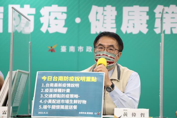 台南市規劃交通節點防疫策略及小黃配送市場生鮮好物 黃偉哲希望大家能平安健康過端午連假(共10張)-1