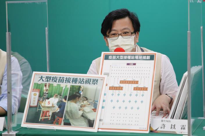 IMG_7977台南市COVID-19防疫會議 會後記者會 (1).JPG