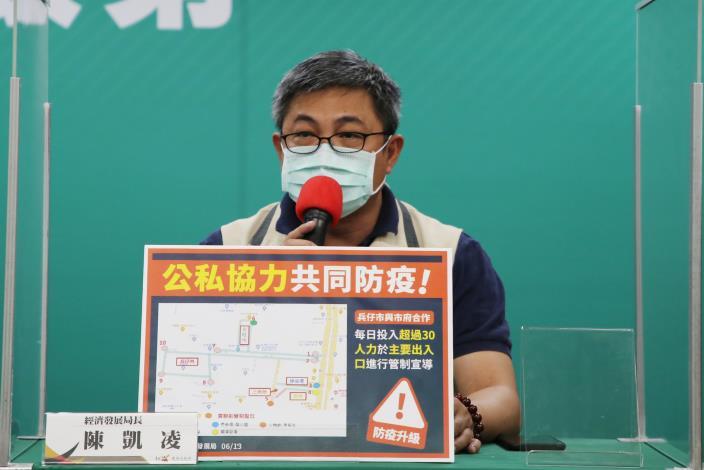 IMG_7977台南市COVID-19防疫會議 會後記者會 (6).JPG