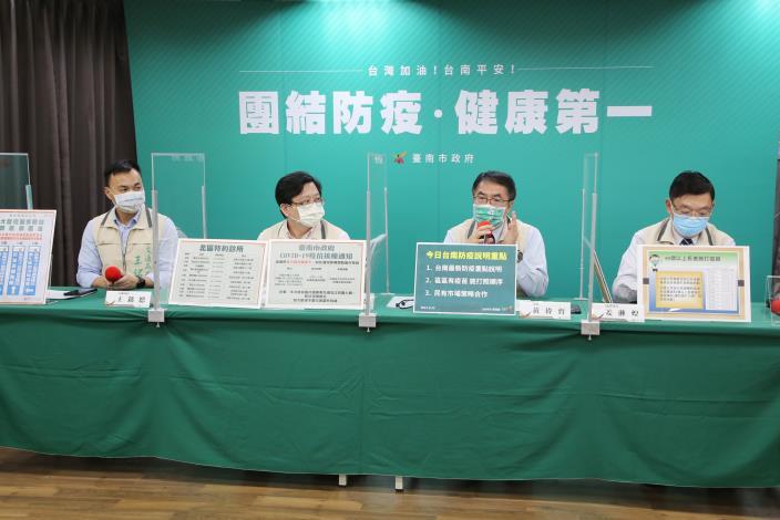 IMG_7977台南市COVID-19防疫會議 會後記者會 (3).JPG