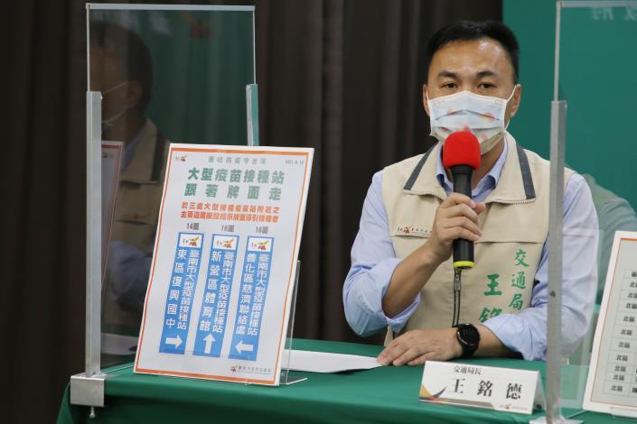 IMG_7977台南市COVID-19防疫會議 會後記者會 (5).JPG