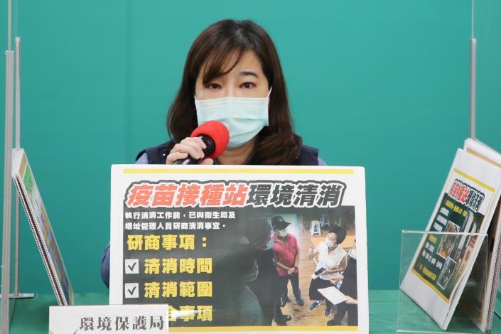 IMG_7977台南市COVID-19防疫會議 會後記者會 (4).JPG