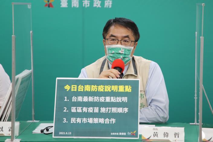 IMG_7977台南市COVID-19防疫會議 會後記者會 (2).JPG
