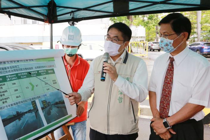 市長要求水利局加速辦理當地防洪工程