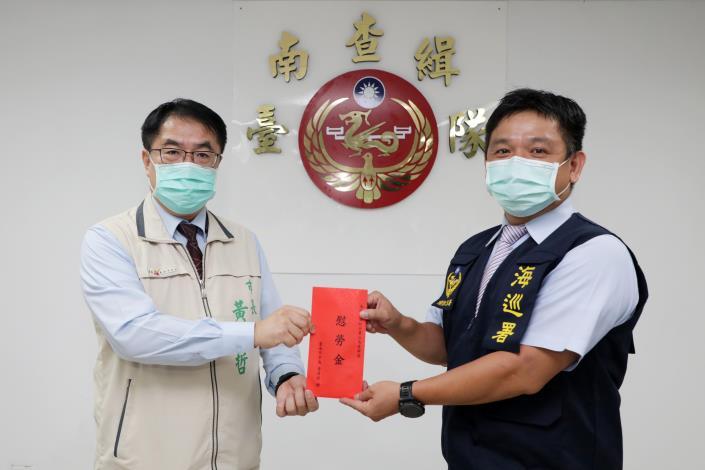 0721感謝海巡署成功阻絕病毒於境外01