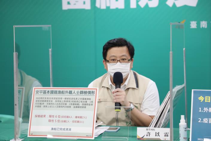 IMG_7152臺南市COVID-19防疫會議 會後記者會 (1).JPG