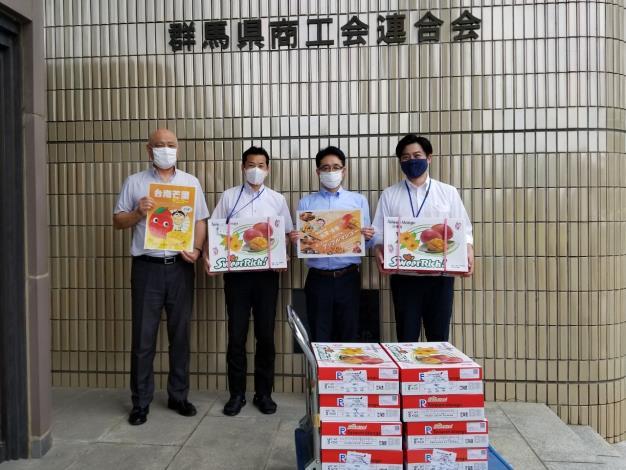 群馬縣商工會連合會訂購台南芒果