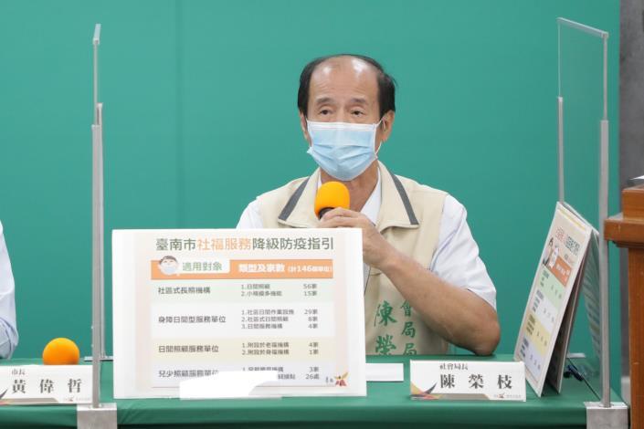 0722臺南市COVID-19防疫會議 會後記者會04