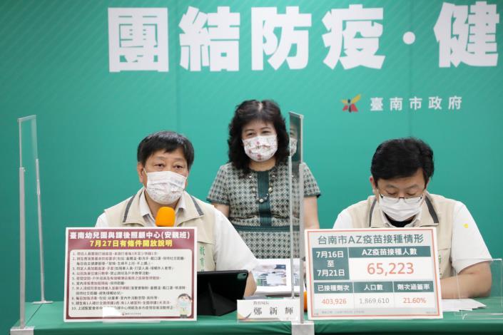 0722臺南市COVID-19防疫會議 會後記者會05