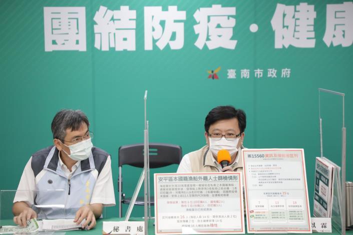 0722臺南市COVID-19防疫會議 會後記者會02