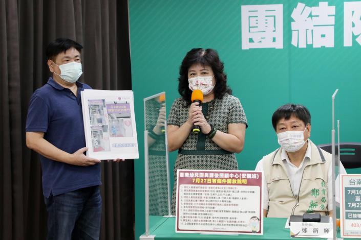 0722臺南市COVID-19防疫會議 會後記者會06
