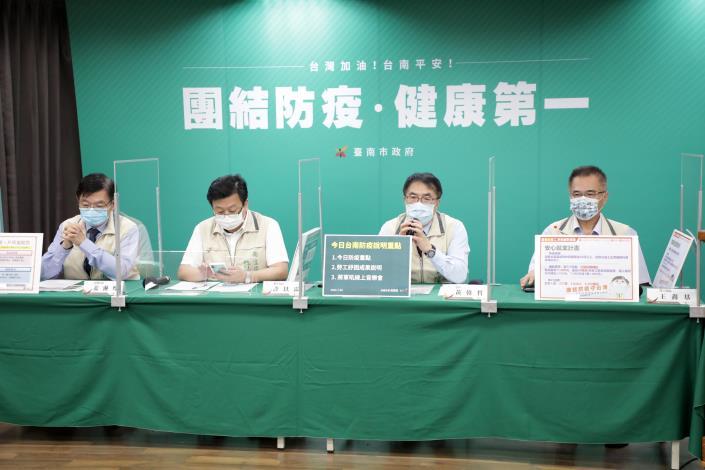 0730臺南市COVID-19防疫會議 會後記者會01