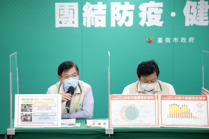 0730臺南市COVID-19防疫會議 會後記者會04