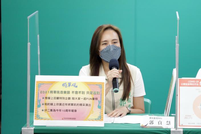0730臺南市COVID-19防疫會議 會後記者會06