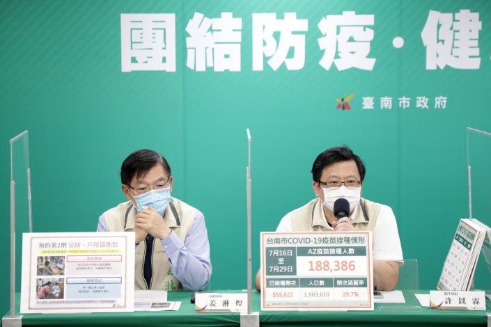 0730臺南市COVID-19防疫會議 會後記者會03