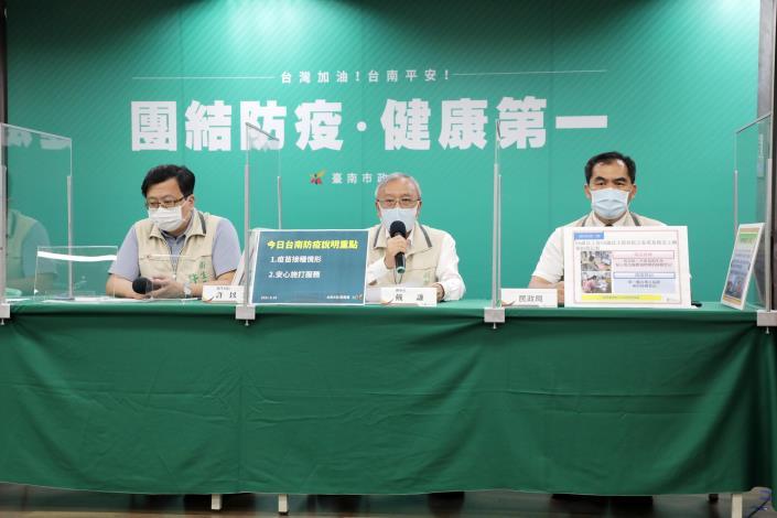 0910臺南市COVID-19防疫記者會01