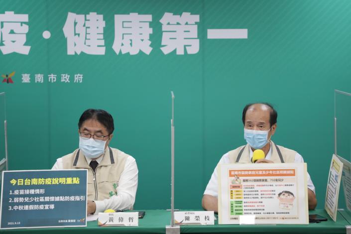 0913臺南市COVID-19防疫記者會04
