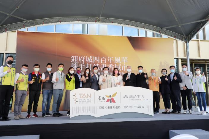 IMG_4374碳佐麻里與誠品生活簽約記者會 (3).JPG
